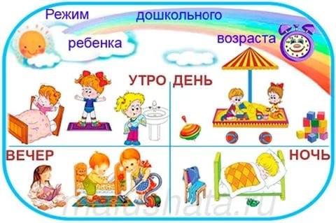 Детский сад 112. 'Град чудес'. Ульяновск: Образование ... утренняя гимнастика в подготовительной группе